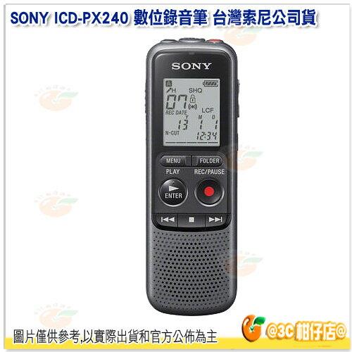 SONY ICD-PX240 入門級 數位錄音筆 錄音筆 台灣索尼公司貨 PX240 MP3 4G內建