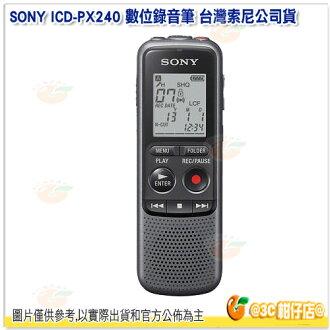 缺貨 SONY ICD-PX240 入門級 數位錄音筆 錄音筆 台灣索尼公司貨 PX240 MP3 4G內建