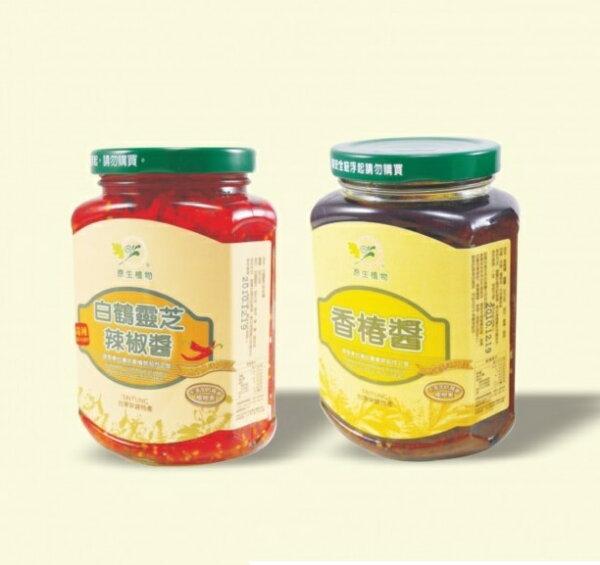 台東原生應用植物園香椿醬白鶴靈芝辣椒醬任選二瓶優惠組