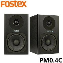 【非凡樂器】全新 免運優惠 FOSTEX PM0.4C 黑色 監聽喇叭