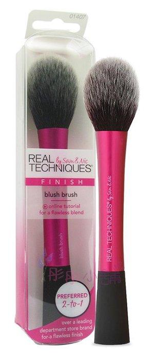 【彤彤小舖】Real Techniques 英國專業彩妝刷具 Blush Brush 腮紅刷