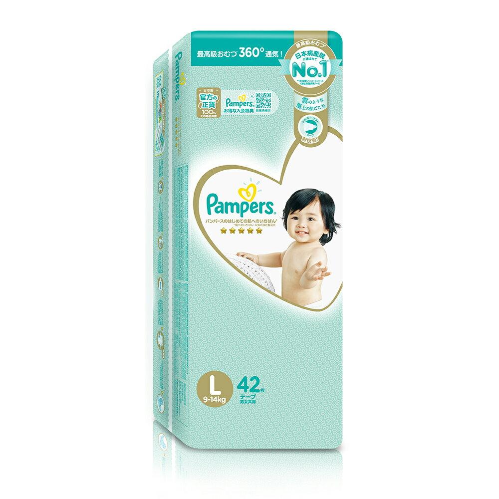 幫寶適 Pampers 一級幫紙尿褲L(42片) 箱購4包【甜蜜家族】