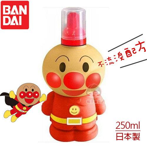 【日本BANDAI】麵包超人 嬰幼兒立體造型洗髮精/泡泡洗髮幕斯 250ml~弱酸性 不流淚配方‧日本製✿桃子寶貝✿