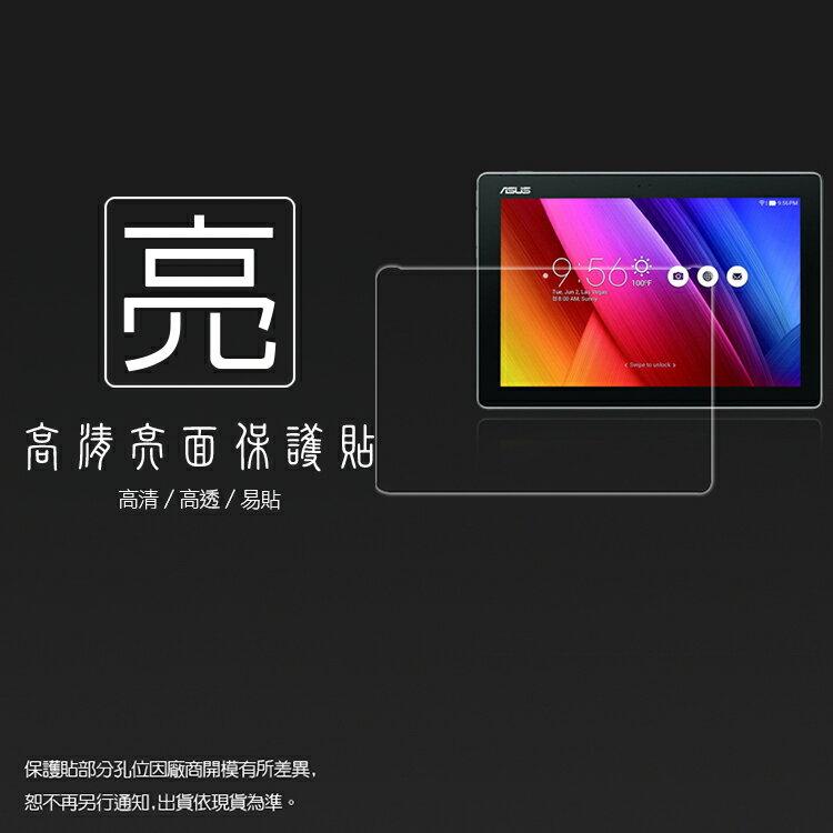 亮面螢幕保護貼 ASUS 華碩 ZenPad 10 Z301M Z301MF P028/Z301ML Z301MFL P00L 平板保護貼 軟性 亮貼 亮面貼 保護膜