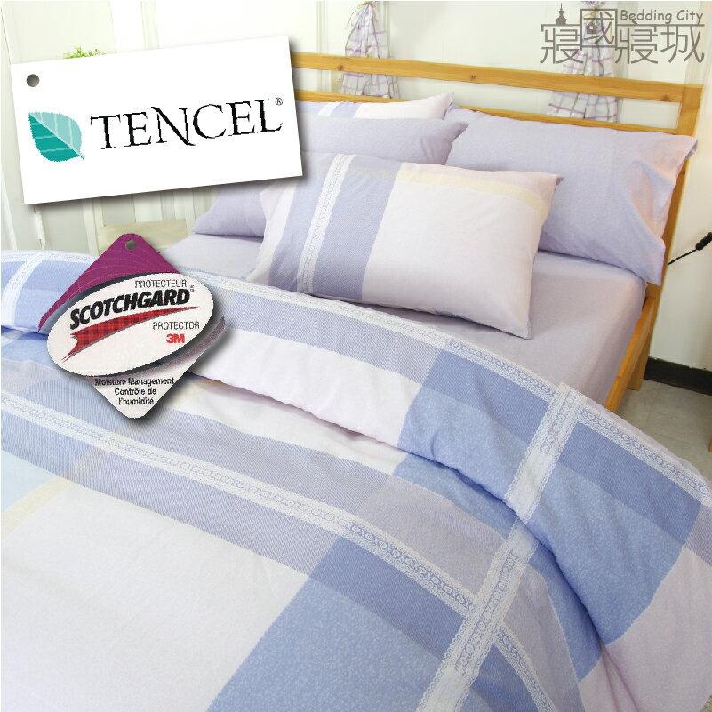 TENCEL頂級天絲『維多莉亞』素面床包組 台灣製造、親膚柔軟、裸睡新體驗、抑制細菌 #寢國寢城