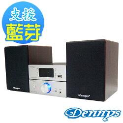 Dennys 藍芽/FM/USB/MP3床頭迷你音響組(MD-550BT)贈玻璃展示架