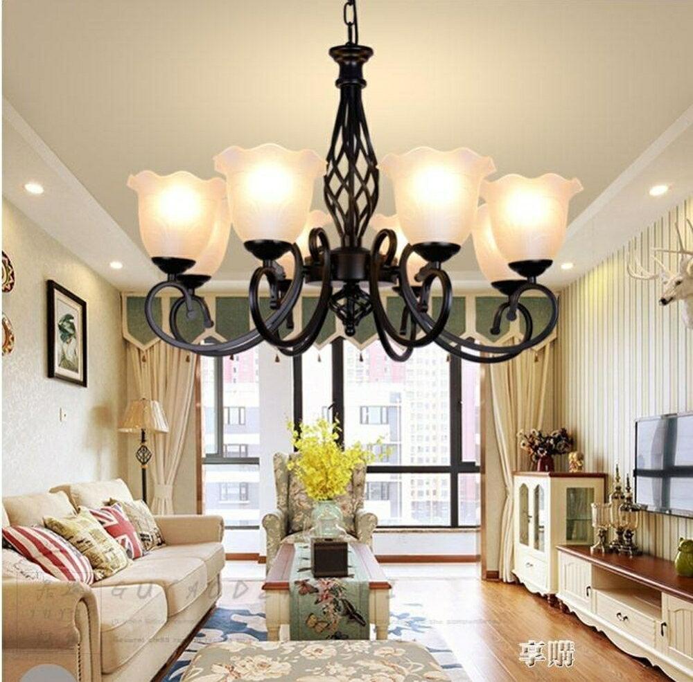 客廳燈具創意吊燈飾簡約現代餐廳臥室北歐美式田園鐵藝地中海 ATF  享購