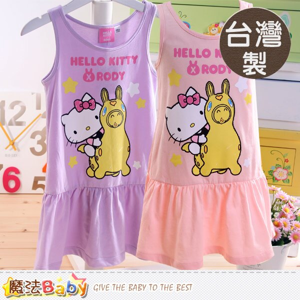 台灣製Hello kitty授權正版女童純棉背心裙 魔法Baby~k41835