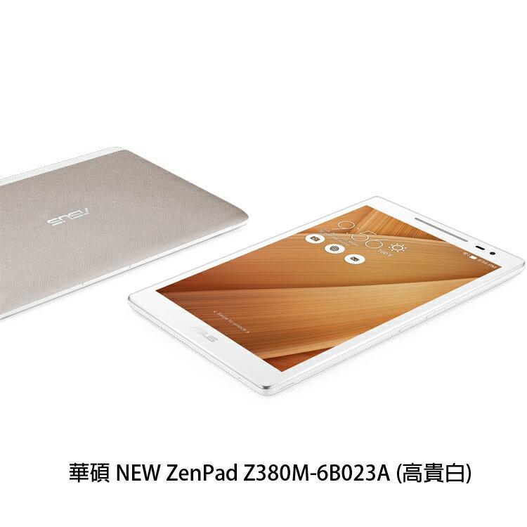 [喬傑數位]華碩 NEW ZenPad Z380M-6B023A (高貴白)