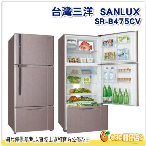 台灣三洋 SANLUX SR-B475CV 三門電冰箱 475L DC變頻 省電 1級節能 保固三年 SRB475CV