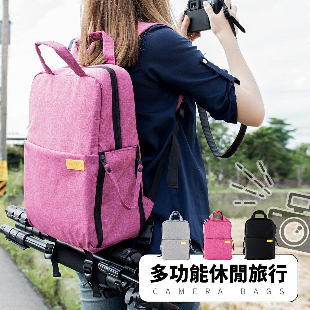 熱銷 輕便 相機後背包 攝影包 雙肩攝影背包 多功能休閒旅行雙肩後背包