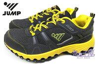 男性慢跑鞋到【零碼出清-25/25.5/26/29號】JUMP將門 男款防臭輕量運動慢跑鞋 [627] 灰黃 超值價$690就在巷子屋推薦男性慢跑鞋