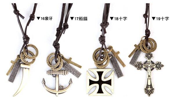 ☆BOY-2☆【NQH001】韓風復古時尚造型項鍊 4
