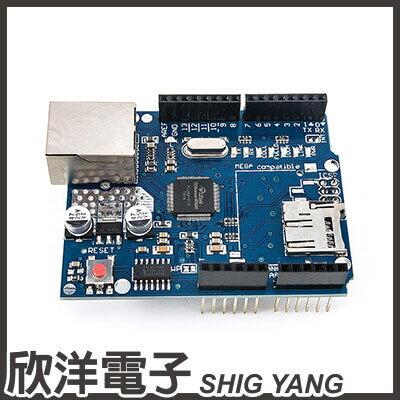 ※ 欣洋電子 ※ W5100 網路模組擴充板(1042) /實驗室、學生模組、電子材料、電子工程、適用Arduino
