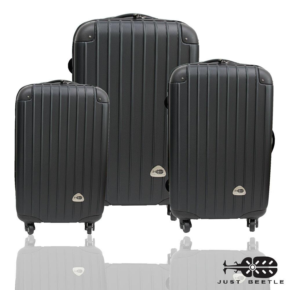 ✈Just Beetle新都市系列經典三件組輕硬殼旅行箱 / 行李箱 5
