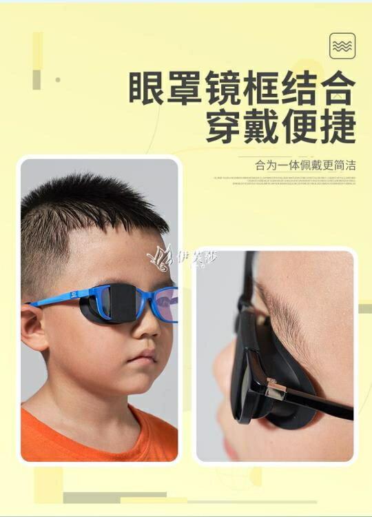 兒童成人弱視遮光遮眼眼罩單眼訓練硅膠眼貼全遮蓋斜視矯正♠極有家♠