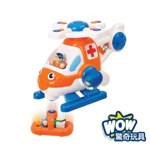 NANABABY:【英國wowToy】海巡直升機卡爾#10313