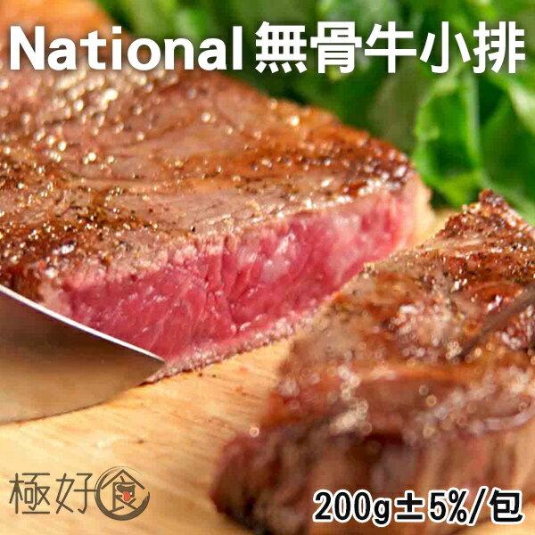 極好食❄美國Choice去骨雪花-無骨牛小排200g±5%2片1包入