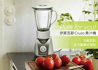 Electrolux伊萊克斯商品推薦伊萊克斯玻璃壺身果汁機 (EBR2601)