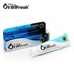 歐樂芬 敏感防護 蜂膠牙膏 『121婦嬰用品館』