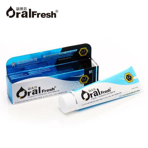 歐樂芬敏感防護蜂膠牙膏『121婦嬰用品館』