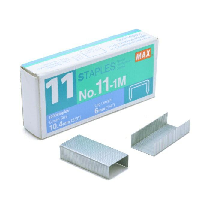 日本MAX NO.11號訂書針 NO.11-1M (1小盒)