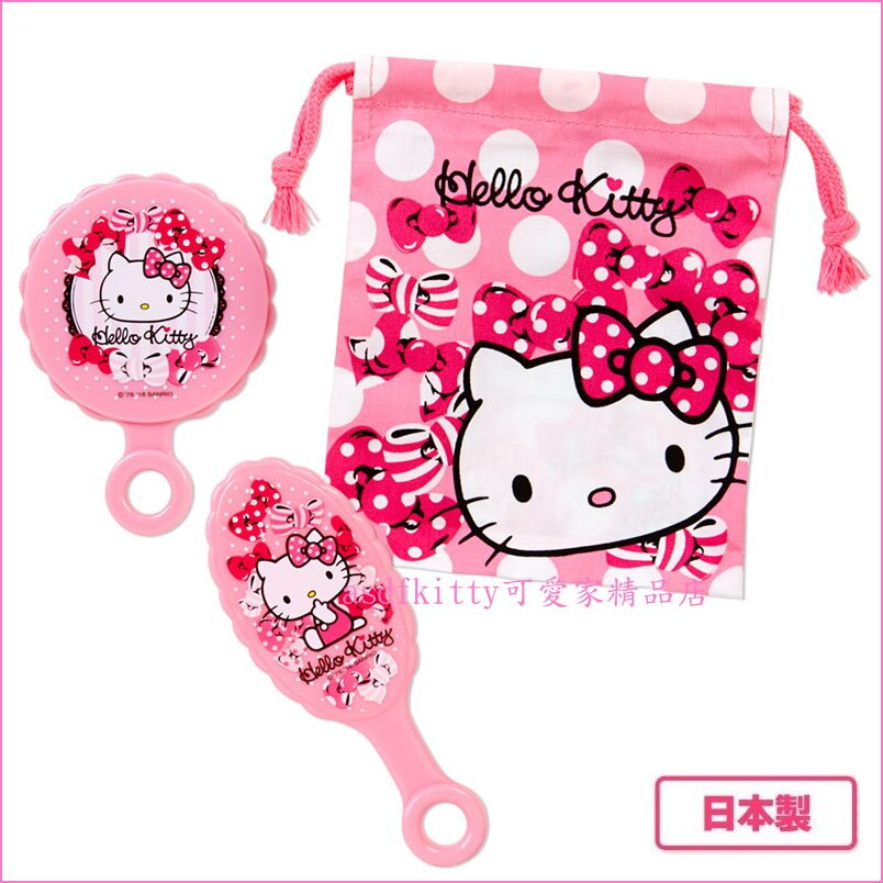 asdfkitty可愛家~KITTY 蝴蝶結版鏡子 梳子 收納束口袋~可隨身攜帶 放包包內