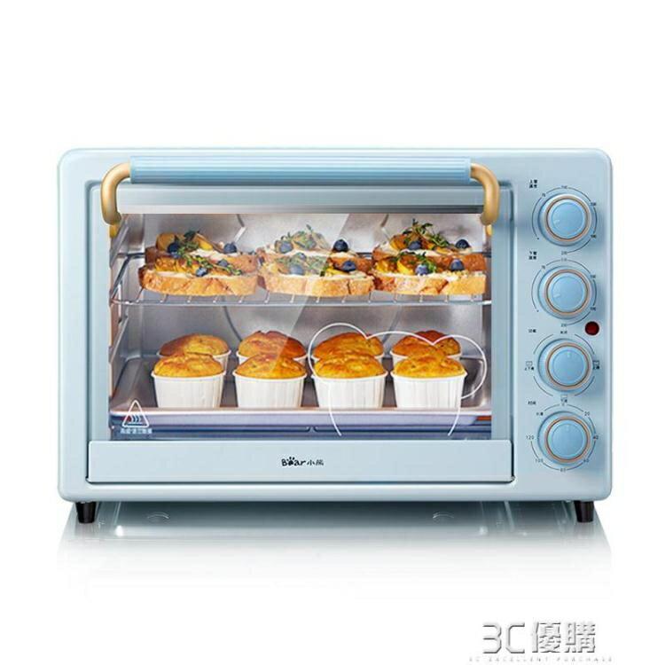 烤箱家用烘焙小型全自動多功能35L大容量面包蛋糕迷你電烤箱220V【免運】