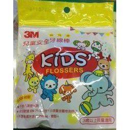 *健人館* 3M兒童安全牙線棒 兒童牙線 (3歲以上適用) 38支入 動物造型