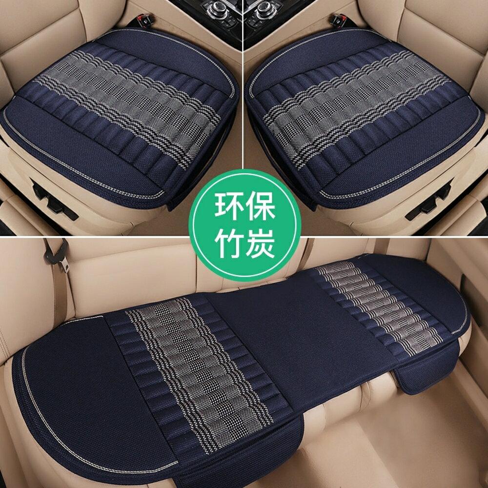 汽車坐墊四季通用三件套無靠背座墊