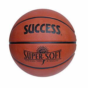 成功#7不滑手深溝籃球S1170A/皮色