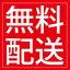 【茶鼎天】阿里山-比賽級-手採焙韻香烏龍茶-1斤組(150gX4包),輕發酵,中焙火,醇厚鮮爽,層次分明,勁實的喉韻★1月限定全店699免運 3