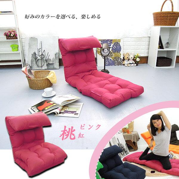 #新色追加  和室椅 單人沙發床椅《NICO加寬妮可舒適和室椅》-台客嚴選 3