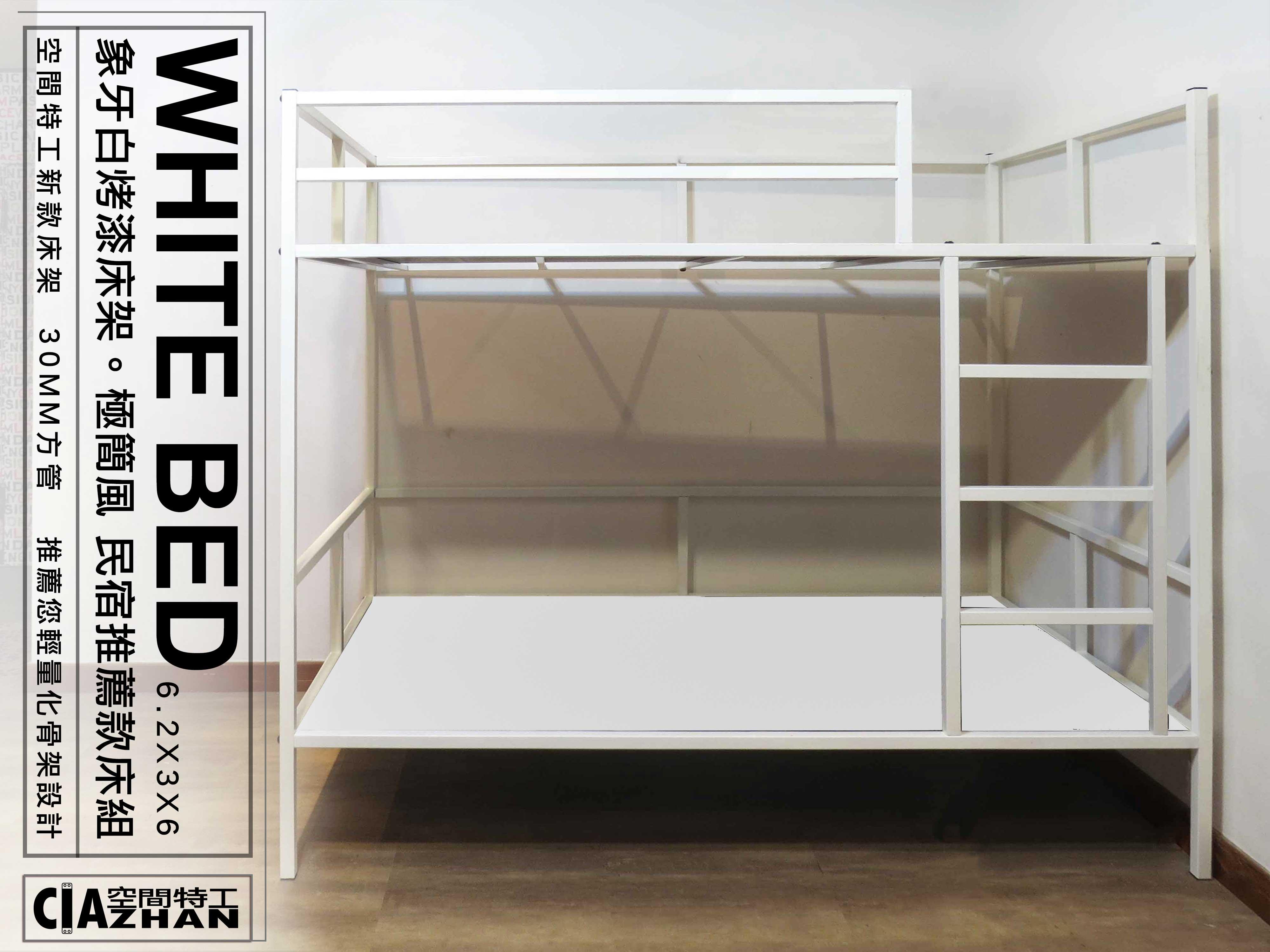 【全新免運】日式簡約風上下床 上下舖  三尺30mm方管 雙層床單人床架床組  空間特工【O3A609】