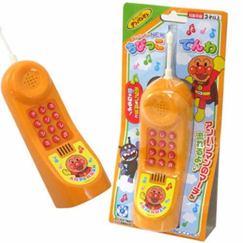 《麵包超人》卡通 ANP電話玩具 東喬精品百貨