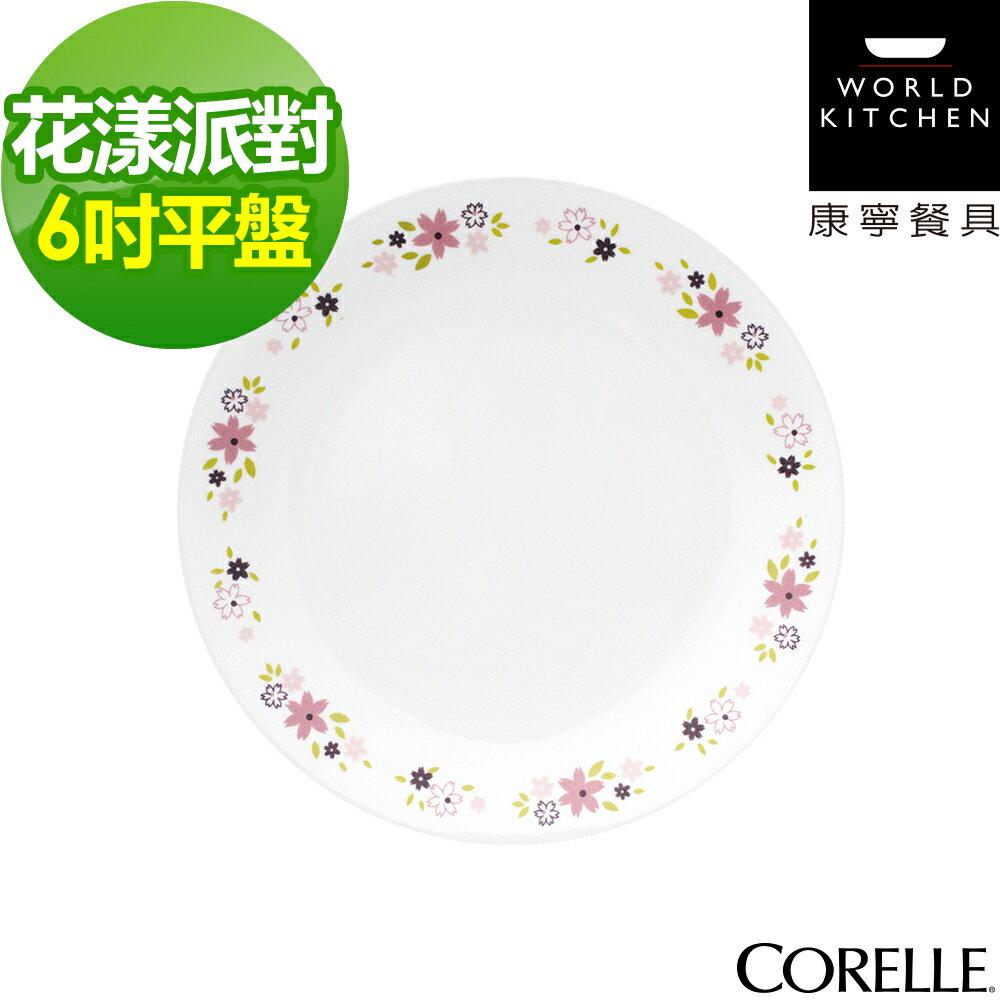 【美國康寧CORELLE】花漾派對6吋平盤