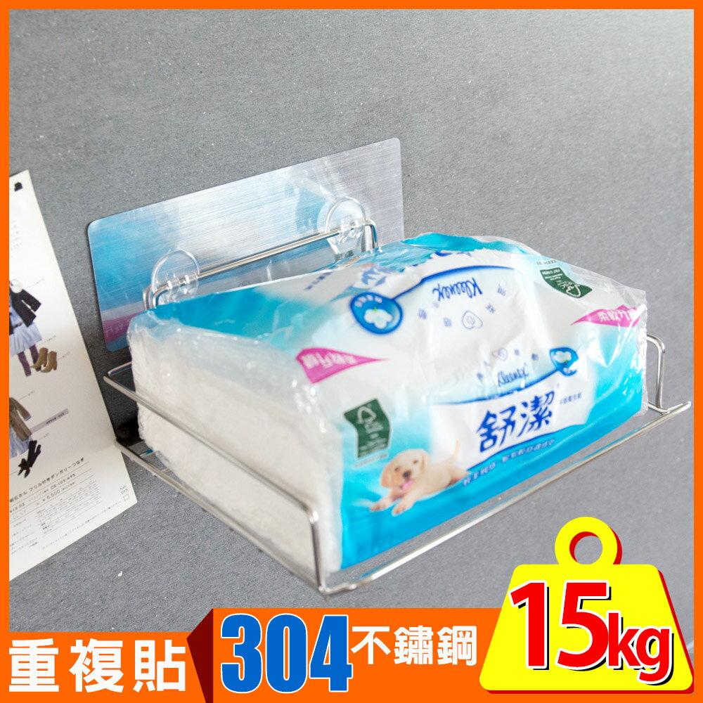 無痕貼/置物架 peachylife金屬面304不鏽鋼平版衛生紙架 MIT台灣製 完美主義【C0041】