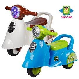 【淘氣寶寶】【CHING-CHING親親】小偉士三輪車 藍色/白色 RT-605