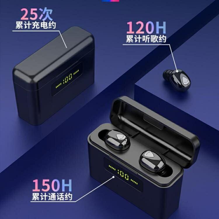 tws藍牙耳機運動雙耳5.0無線電量顯示觸摸防水充電倉通用  新年鉅惠 台灣現貨
