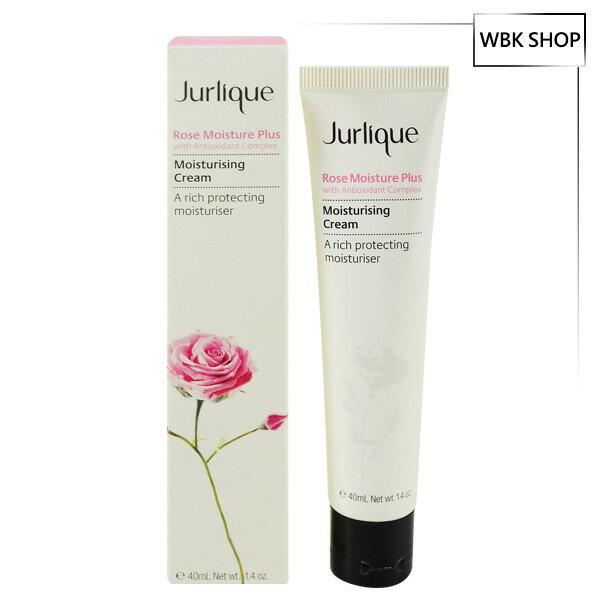 WBK SHOP:Jurlique茱莉蔻玫瑰潤透霜40ml-WBKSHOP