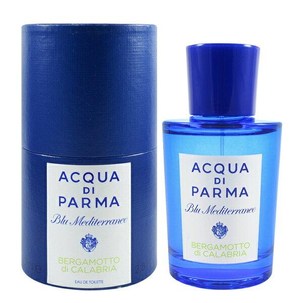 Acqua di Parma 藍色地中海系列-佛手柑淡香水 75ml Blu Mediterraneo-Bergamotto Di Calabria EDT - WBK SHOP
