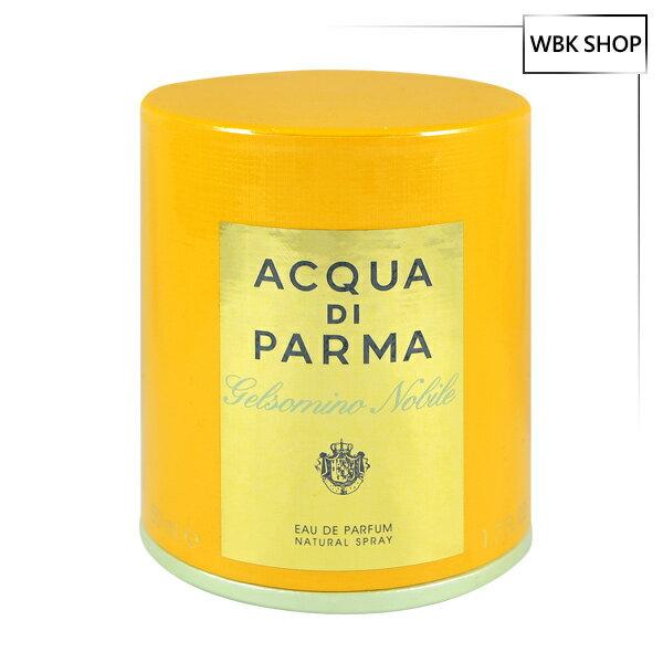 Acqua di Parma 帕爾瑪之水 高貴茉莉花女性淡香精 50ml Gelsomino Nobile EDP - WBK SHOP