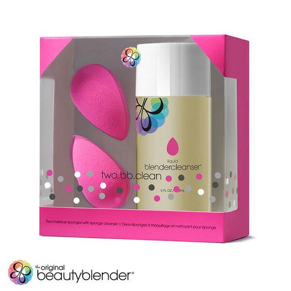 beautyblender®超值限定組合-原創粉x2+清潔液150mlx1 - WBK SHOP