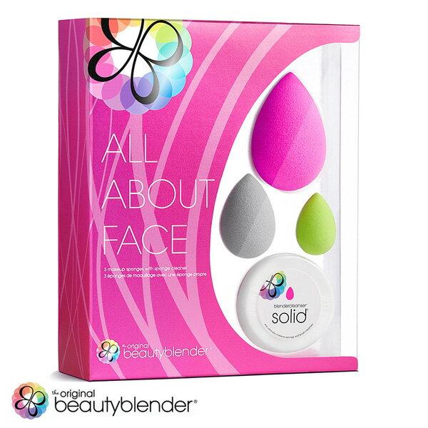 beautyblender®面面俱到超值組春夏新包裝-WBKSHOP