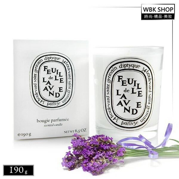 Diptyque 薰衣草 香氛蠟燭 190g Candle Lavand ~ WBK SH