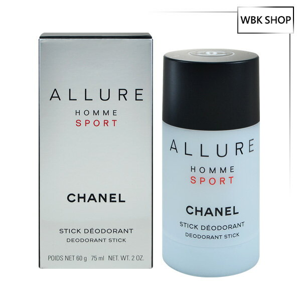 CHANEL 香奈兒 Allure Homme Sport 男性運動體香膏 60g Deodorant Stick - WBK SHOP