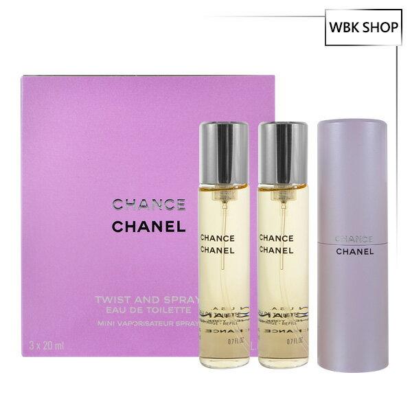 CHANEL 香奈兒 Chance 隨身淡香水 EDT 20mlx3 Twist And Spray - WBK SHOP