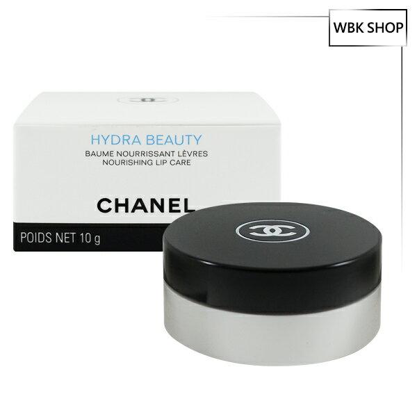 WBK SHOP:CHANEL香奈兒山茶花保濕潤澤唇霜10g-WBKSHOP