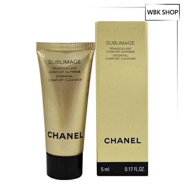 Chanel 香奈兒 全效再生潔膚乳 5ml Sublimage Essential Comfort Cleanser - WBK SHOP