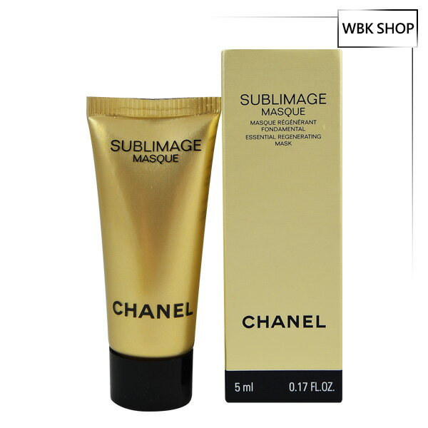 CHANEL 香奈兒 全效再生精華面膜 5ml Sublimage Masque Essential Regenerating Mask - WBK SHOP